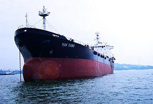 image: North Korea US proscribed goods sanctions freight forwarding logistics cargo crude oil petroleum United Nations