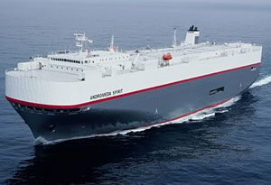 image: US Japan MOL FMC antitrust RoRo car carriers ocean freight shipping lines