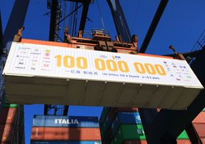 image: Yantian China shipping container terminal TEU freight handling cargo intermodal port Customs