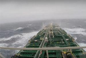 image: UK, RightShip, safety, platform, ship owners, vessel, operators, maritime, risk,