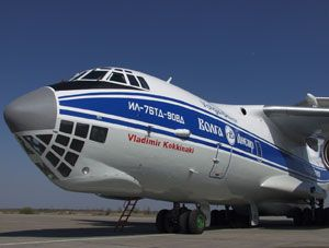 image: Canada Russia Ukraine space age outer limits air freight carrier cargo payload