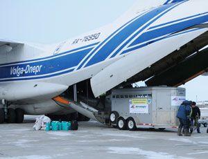 image: Russia Canada bison air cargo carrier export Yakutia Volga Dnepr Elk Island National Park