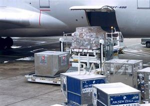 image: Kuehne freight forwarding logistics AOG Heathrow London
