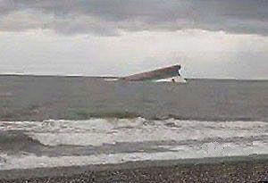 image: Panama Danny F II sank Nautilus maritime union flag of convenience