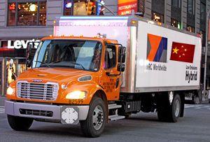 Us freight trucking group yrc sells chinese logistics interest