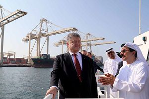 image: Ukraine DP World logistics Jebel Ali Port and Free Zone UAE Port Yuzhny Chornomorsk