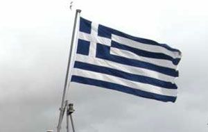 image: Greek Shipping Freight Industry Ministry of Economy Competitiveness and Shipping coastguard service freighters Hellenic flag Ministry of the Interior Prime Minister George Papandreou