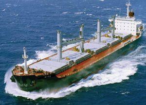 image: US Korea bulk freight shipping line receivership