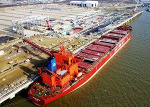 image: London Gateway container shipping bulk cargo port vessel tonnes optical recognition logistics