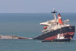 image: Africa Ardent Subtech maritime salvage towing
