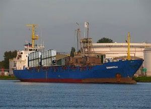 image: Netherlands shipping pirate attacks cargo freighter