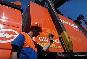 image: Austria freight forwarding logistics jobs supply chain Gebr�der Weiss