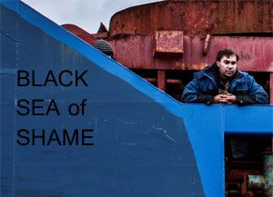 image: Black Sea of shame merchant shipping seamen crew ports ITF