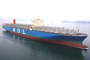 image: MOL Triumph TEU Containership freight largest ship Samsung Heavy Industries