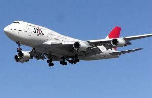 image: JAL  Japan air freight carrier