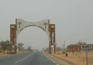 image: Niger Agence Nationale de V�rification de Conformit� aux Normes (AVCN) CAP import freight conformity