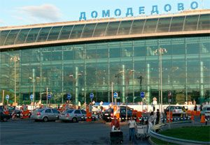 image: Domodedovo airport Russia Gebr�der Weiss freight forwarding logistics multimodal