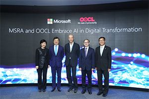 image: Microsoft Hong Kong container shipping line AI freight network OOCL COSCO OOIL