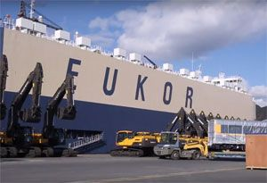 image: US antitrust shipping lines ocean Wallenius Wilhelmsen Logistics Eukor Car Carriers space charter FMC