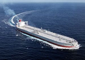 image: VLCC American Bureau of Shipping (ABS) merchant vessels K Line ship