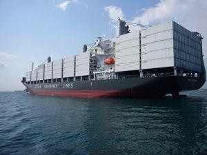 image: Mexico El Salvador Panama container shipping Guatemala freight