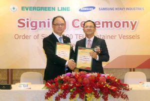 image: South Korea Evergreen Marine Samsung Heavy Industries (SHI) container ships TEU