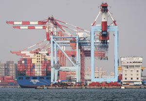 image: Taiwan ROC freight forwarders consolidation container export transhipment cargo