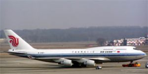 image: airfreight, freight, carrier, logistics, carriage, China, Air, fuel, aviation, Beijing, US