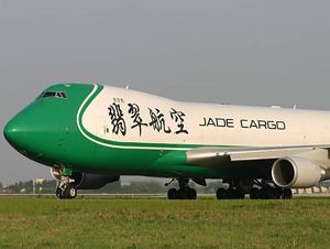 image: China Germany air freight Jade cargo Lufthansa