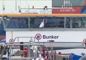 image: Denmark Singapore fuel Bunker OW merchant fleet bankruptcy IBIA