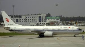 image: Beijing Shanghai Los Angeles San Francisco New York Chicago Portland Frankfurt Paris London Air China Cargo CITIC Pacific Cathay freight cargo