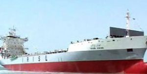 image: ship, container, carrier, vessel, Iran, Ahmadinejad, Hormzgan, sea, freight, shipbuilding, launched