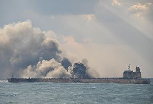 image: China South Korea Sanchi burning afire CF Crystal suezmax tanker collide video