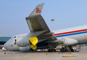image: Luxembourg air freight carrier airline Cargolux