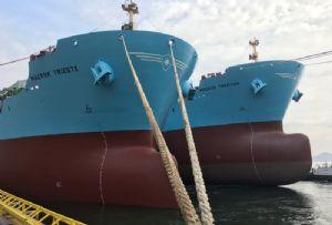 image: Maersk Tankers Mitsui Cargill greenhouse gas emissions fleet ocean vessels