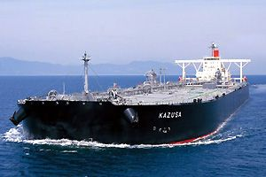 image: Japan container shipping line freight ferries bulk carrier emissions fuel VLCC