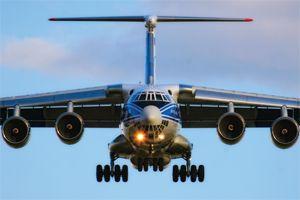 image: Antonov 124 freight aircraft cargo airline Volga