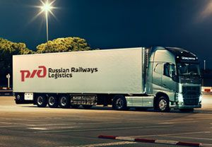 image: TransRussia Russian Railways logistics freight China transport