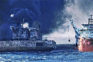 image: China Sanchi oil tanker suezmax sinks explosion Iranian tonnes