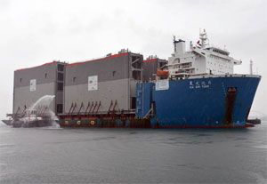 image: Panama Canal expansion project Post-Panamax vessel Xia Zhi Yuan 6 COSCO Ocean Shipping
