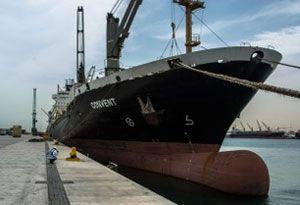 image: Qatar Q1 transport containers logistics freight profit Milaha