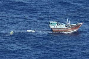image: EU Somalia merchant vessel freight cargo