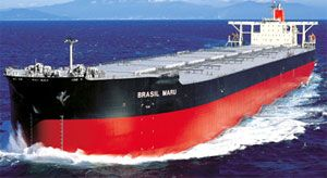 image: Japan MOL container shipping bulk car carriers tankers LNG vessels, ferry