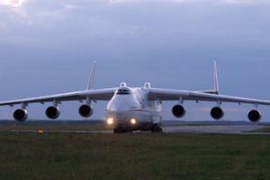 image: An-225