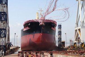 image: Japan China bulk cargo freight vessel Hiroshima Tsuneishi Shipbuilding Company