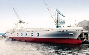 image: China container shipping freight vessel TEU box carrier COSCO