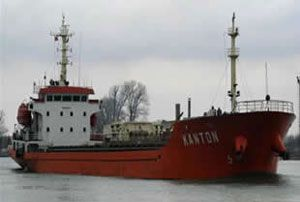 image: Ukraine Turkey Kanton cargo vessels arrest