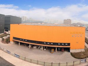 image: Kerry logistics freight forwarding group expanding China distribution facilities square metres