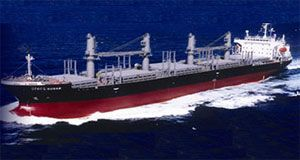 image: US Genco Baltic Trading shipping freight dry bulk carrier vessel