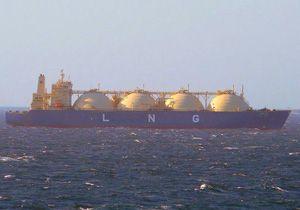 image: Korea shipping line LNG vessel Lloyds Register cargo